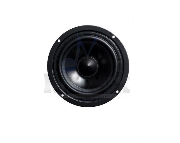 Głośnik 5 Cali / 13cm 4 Ohm Dibeisi DBS-G5001