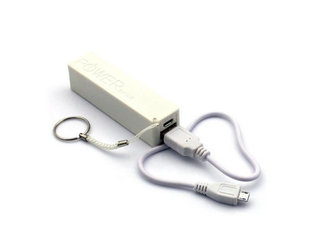 Bateria zewnętrzna POWER BANK 2600mAh Micro USB biały