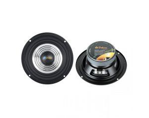 Głośnik Niskotonowy 5 Cali 4 Ohmy DBS-C5015